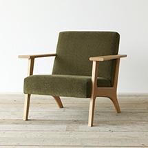SICURO Arm Chair