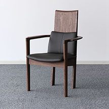 PIANURA Arm Chair