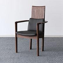 PIANURA Arm Chair