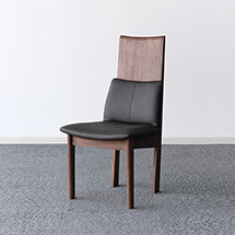 PIANURA Side Chair