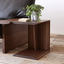 PIANURA Side Table