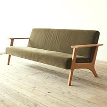 SICURO Sofa 183