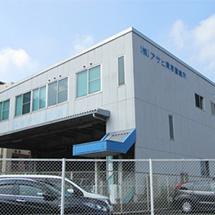 東京営業所 展示場リニューアルのお知らせ