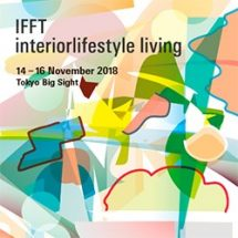 IFFTに日田家具工業会として出品します。